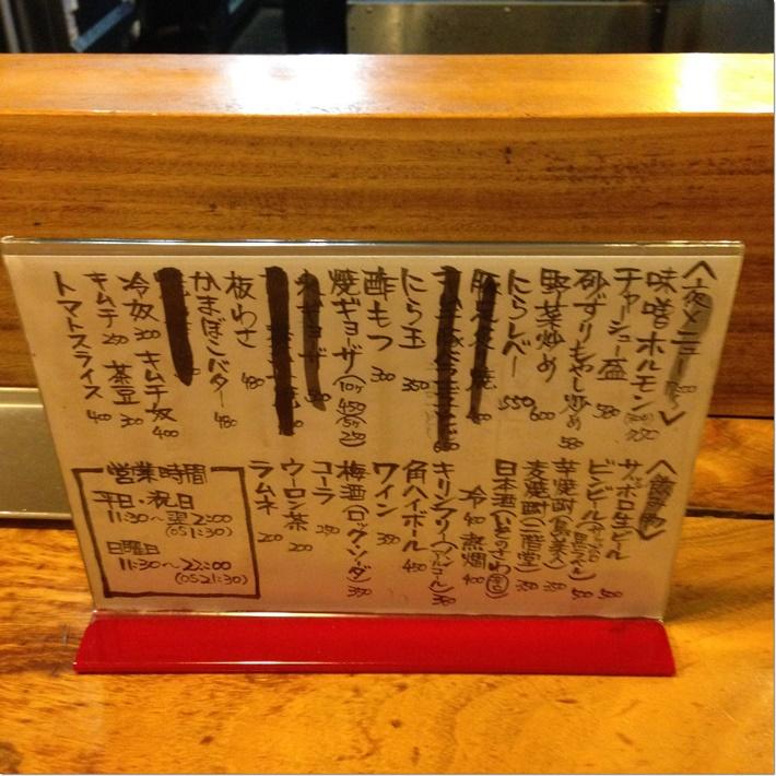 鈴木商店 福岡