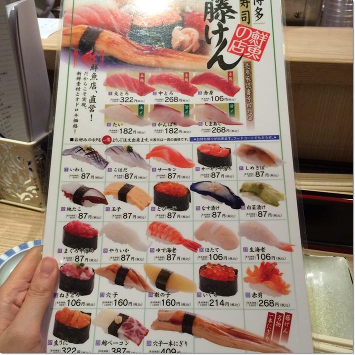 藤けん鮮魚店
