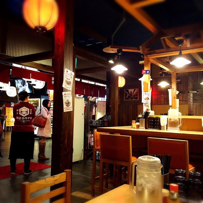 麺屋 ホウテン