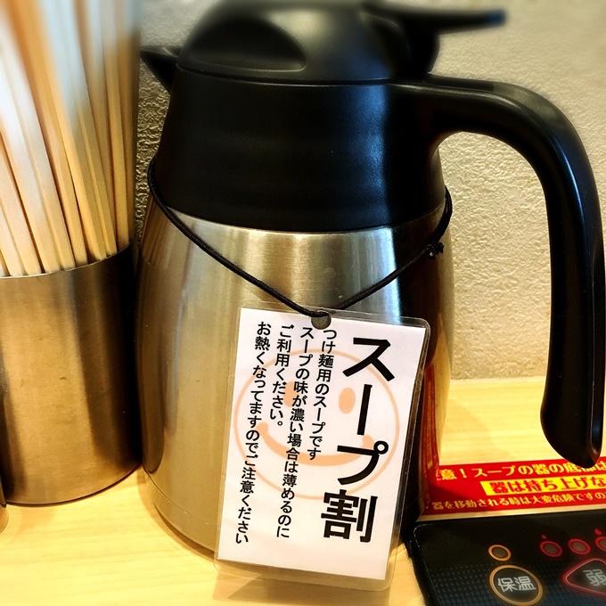 「つけ麺 ぱぴこ」 内観