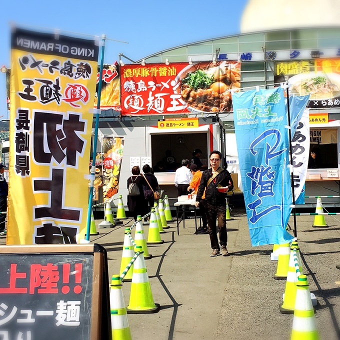 全国ラー麺フェスin長崎2018 徳島
