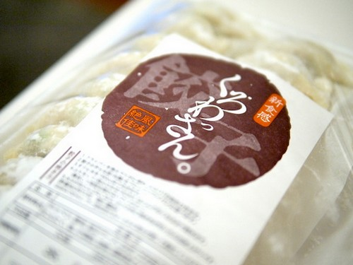 クロワッサン餃子 リピート