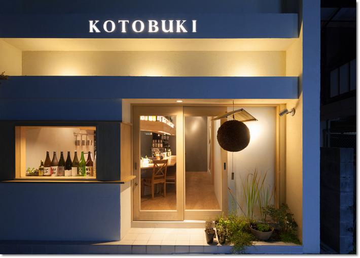 福岡警固「KOTOBUKI」