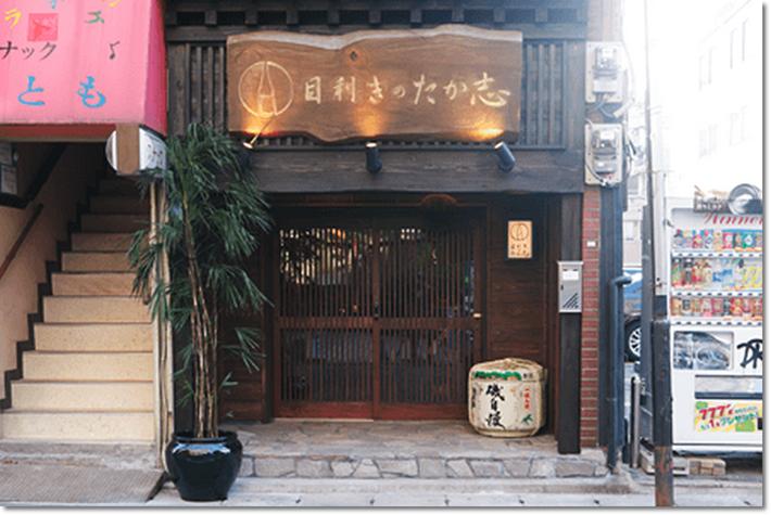 福岡博多「目利きのたか志」/ミシュランの名店を引継ぐ至高の居酒屋