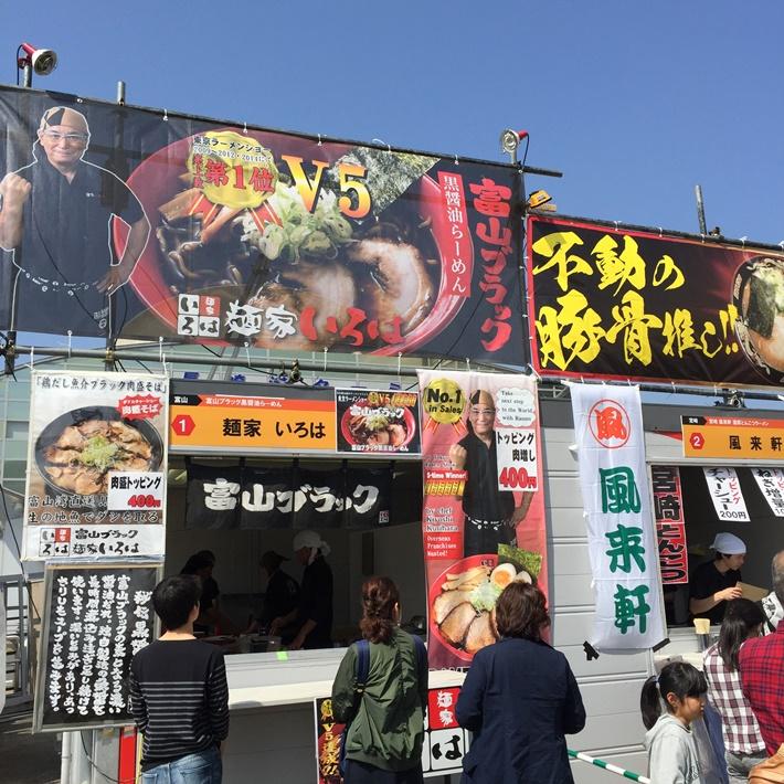 全国ラー麺フェスin長崎
