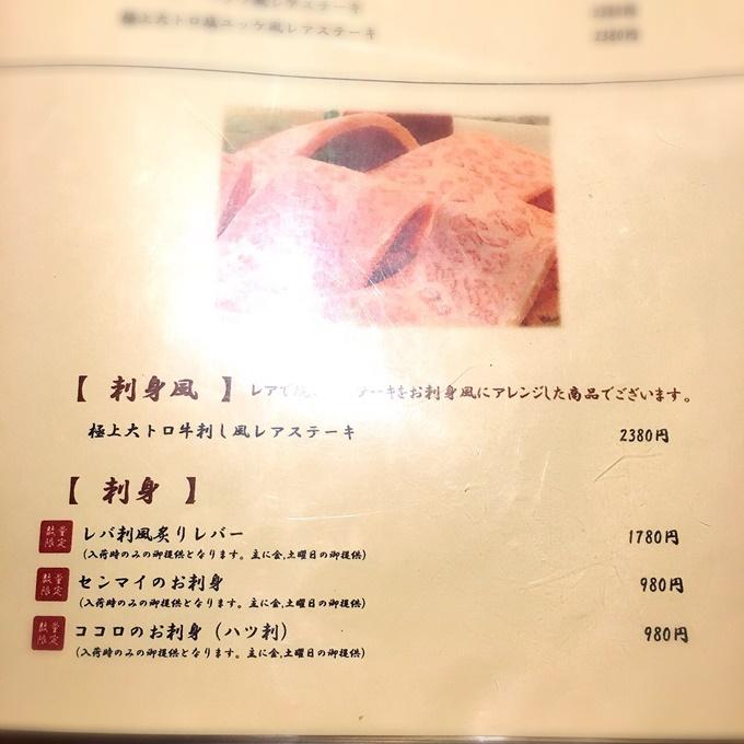 大阪屋 浜町店 まさパパ