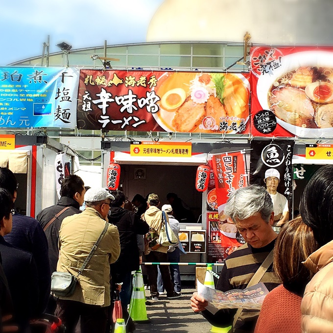 長崎 ラーメンフェス 2017
