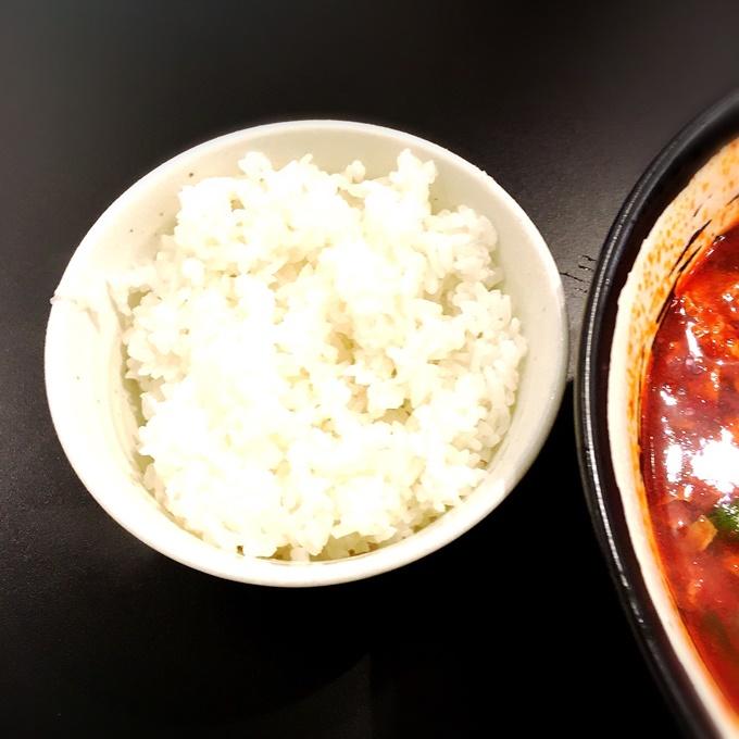 「辛麺屋のさん」
