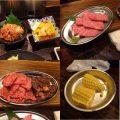 福岡・大橋「たまや」口コミ/これぞ大衆焼き肉!気軽で安くて近所に欲しいお店
