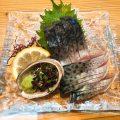 鹿児島・高見馬場「魚将さかなちゃん」/作りおき無しの新鮮な天然の魚料理にこだわった地元の有名店